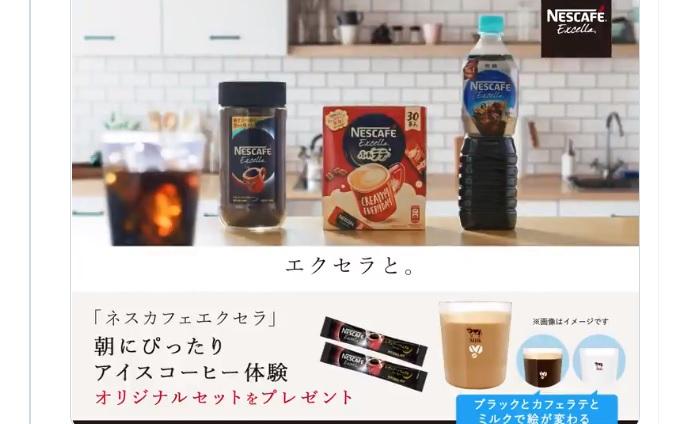 コーヒー無料サンプル
